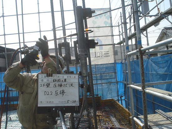 鉄筋工事の圧接継手施工状況 引用:三和建設